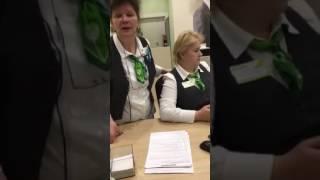видео Альфа банк заблокировал счет ооо