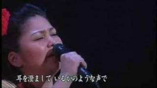 沖縄 夏川りみ 忘れてはいけないもの 歌.