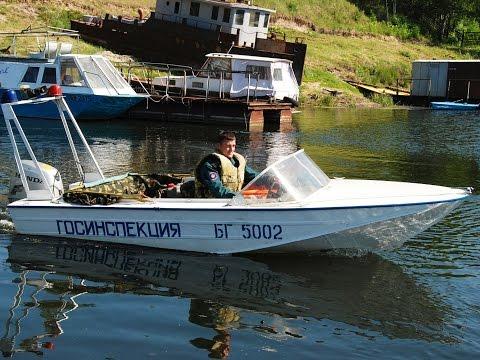 сдать на права на лодку в череповце