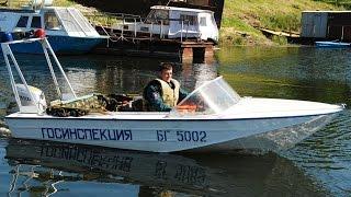Зарегистрируй лодку и плавай спокойно! ГИМС