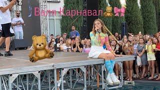 Валя Карнавал. Психушка. Выступление хайпхаус в Саратове!!!🧸🎀