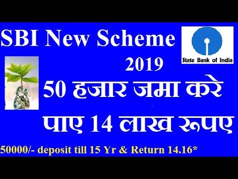 Sbi ppf account how to open ppf account in sbi online?