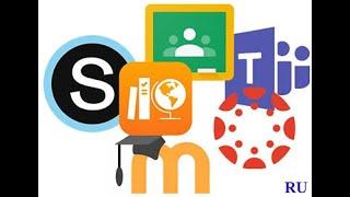 ИКТ в школах Кыргызстана - MicroSoft Windows 10