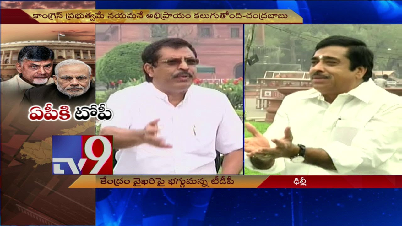 from-tdp-to-bjp-who-gained-and-lost-from-no-confidence-motion-tv9