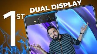 VIVO NEX 2 - The Beauty of Dual Display is Here!