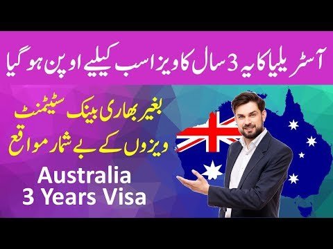 Get 3 Years Australia Visa Without Heavy Bank Statement.