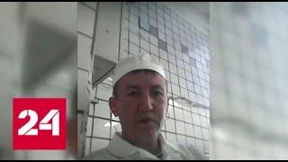 Убийство на 'Курской': прояснить ситуацию поможет видео - Россия 24