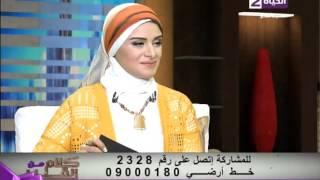 بالفيديو.. تعرف على أول من آمن بالنبي قبل «أبو بكر الصديق»