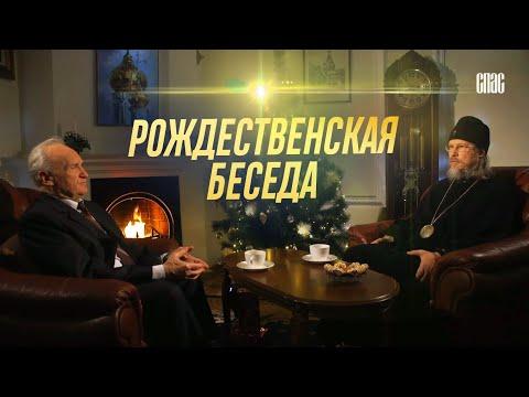 Беседа на Рождество Христово