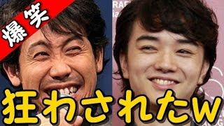 ぶどうのなみだで共演した大泉洋さんと染谷将太さんの面白トークですw.