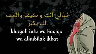 Shooq - شوق cover by Ai khodijah lagu sholawat terbaru 2019