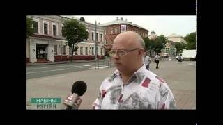 Наружная реклама в Могилеве(, 2016-08-11T13:12:36.000Z)
