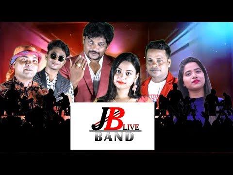 Japani Bhai & Baidyanath Dash ( JB Live Band ) Odisha Will Swing On New Odia & Hindi Song |