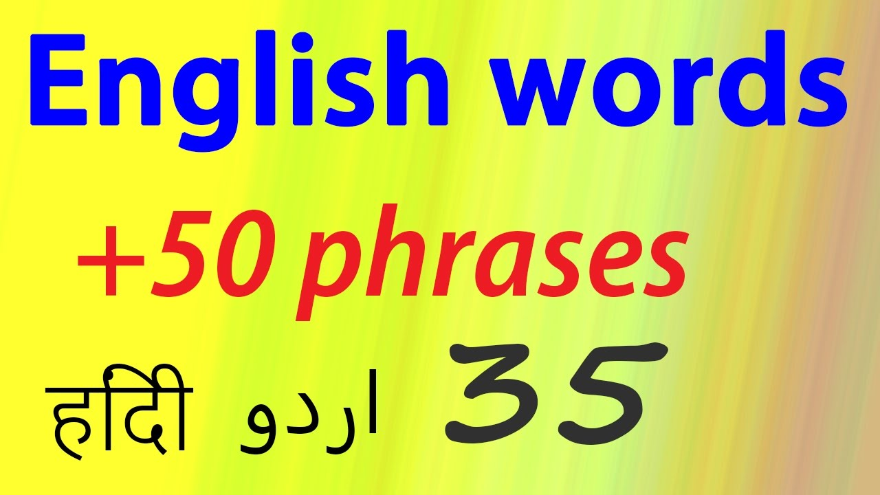 Common English Words With Meaning And Phrases With Translation In