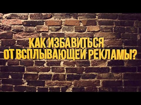 Видео Ремонт 6 скачать