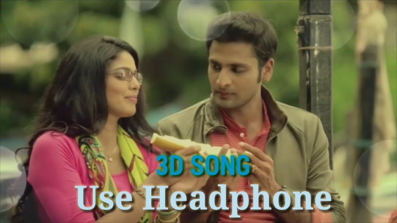 tujhya majhya sansarala song