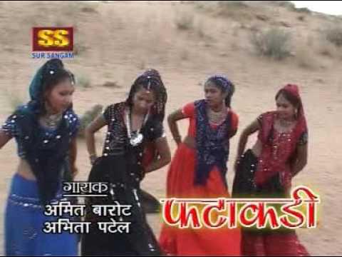 Rasiya Rumal Maro   Fatakadi VIDEO Song   Abhit Barot   Abhita Patel   Rajasthani Love Song 2016