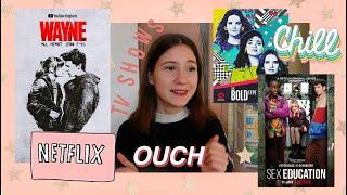 Мои любимые сериалы/сериалы для подростков