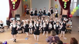 Танец прощание с азбукой