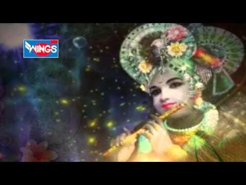 Jai Jai Radha Raman Hari Om - ShreeKrishnaSongBy Shailendra Bhartti