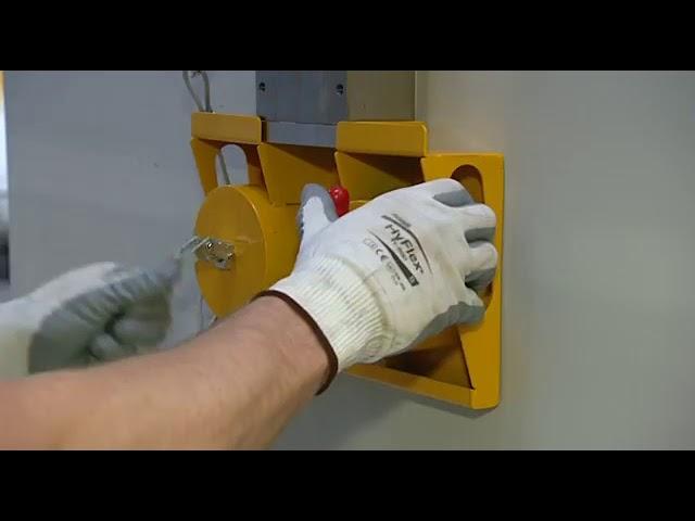 McNetiq Controlock® Instructional video