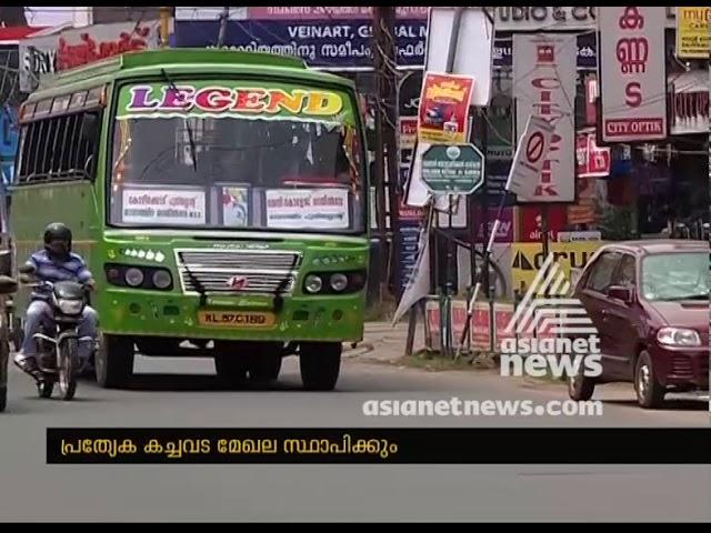 Kozhikkode City to open street vendor areas