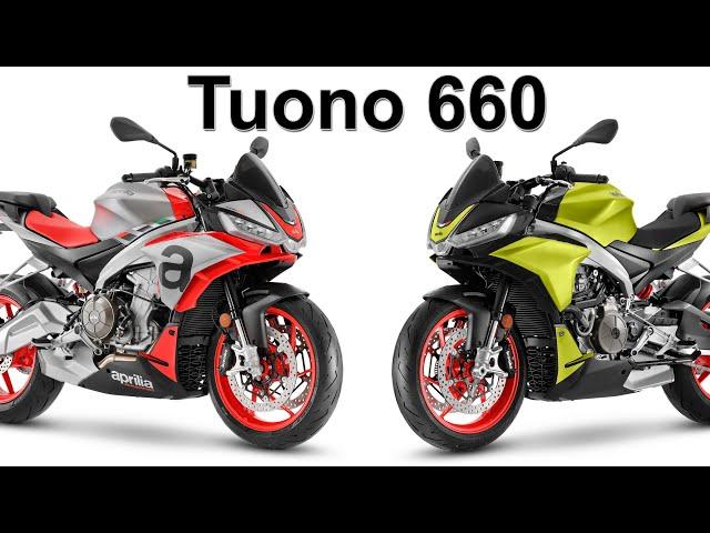 2021 Aprilia Tuono 660 New Model Overview - RS660 based roadster