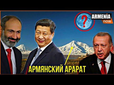 У армян на гербе Арарат, у турок – Луна: Каждому свое