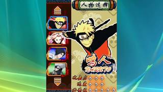 NARUTO BLOOD FIGHTING Java Game On Android