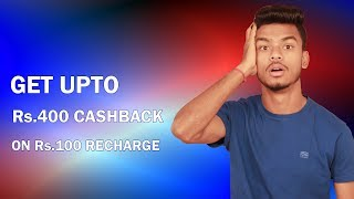 [2.71 MB] ( Expired )** New Google-Pay Offer !! Get Rs.75-400 Cashback on Rs.100 Recharge !!