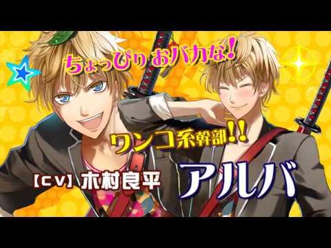 新作乙女ゲーム「マフィアモーレ☆」E-moteを採用し、Android版配信開始!
