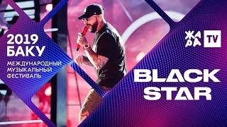 ТИМАТИ. BLACK STAR ///// ЖАРА В БАКУ 2019