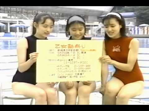 乙女塾 「夏の思い出~乙女塾祭り告知 」