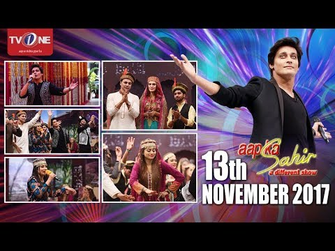 Aap Ka Sahir - Morning Show - 13th November 2017 - Full HD - TV One
