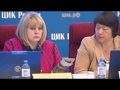 Вести-Москва / Cмотреть все выпуски онлайн /