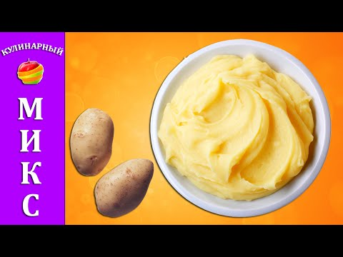 Как правильно толочь картошку без комочков