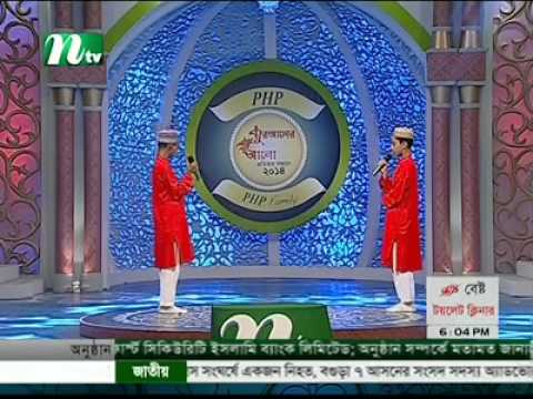 PHP Quraner Alo 24-07-2014 Part 2