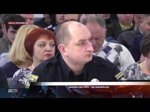 Івано-Франківське обласне телебачення «Галичина»: Вакцина від грипу — під замовлення