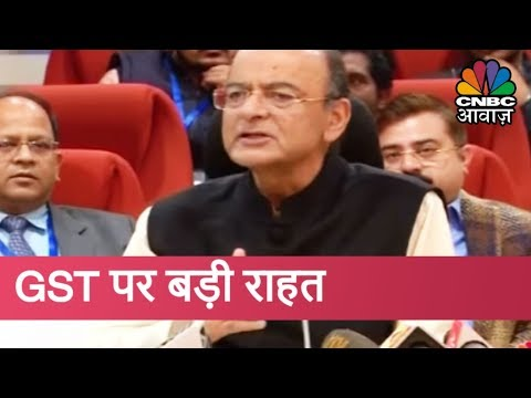 GST Council Meeting Highlights: Relief For Common Man As Rates Slashed For Several Goods