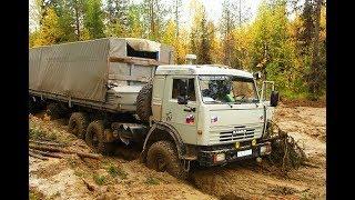 Труднопроходимые дороги Грузовики на бездорожье техника на зимнике и конец зимника