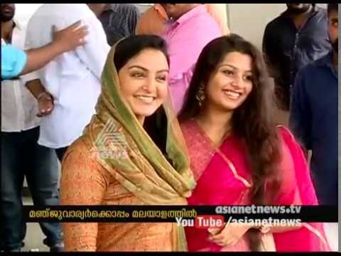Manju Warrier's news film Care of Saira Banu : Shooting Started
