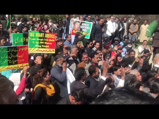 PPP Workers gather Outside NAB office | Capital TV| 20 March 2019