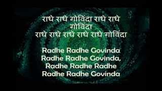 Radhe Radhe Govinda (Traditional Krishna Dhun)