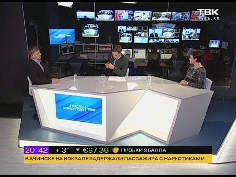 ИНТЕРВЬЮ С. Новиков и М. Черепанова о результатах проверки сыра