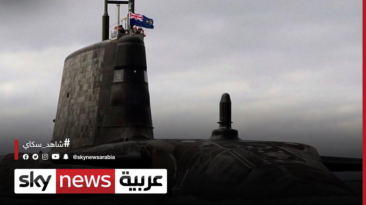 أزمة الغواصات.. فرنسا تدعو الأوروبيين لإعادة التفكير بالتحالفات القديمة  - نشر قبل 3 ساعة