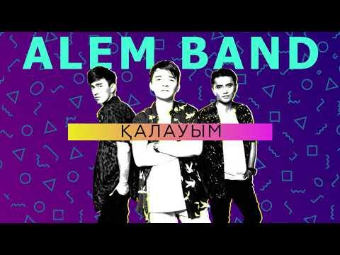 Alem Band - Қалауым (audio)