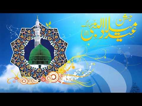 Aaye Pyare Mustafa Subhan Allah - Naat Eid Milad Un Nabi - Ghous Mohammad Niazi Qawwal