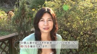 このビデオはご自身も福島県相馬市で被災された「エタルニテ」 井上佳香さんが提案するリラクゼーションの呼吸法をご紹介するものです。 井上さんの復興への想いを被災者 ...