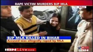 Woman stabs Bihar BJP MLA to death