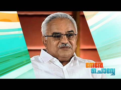 Interview with Kanam Rajendran in Nerechovve